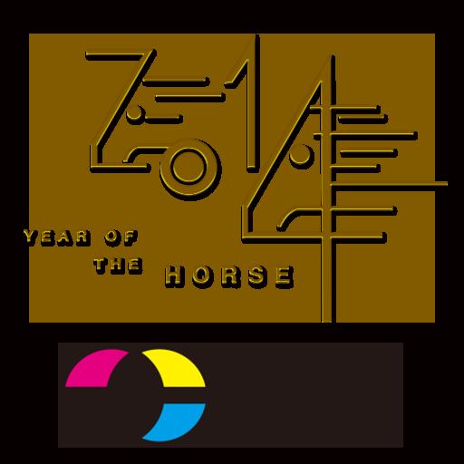中華商務2014 AR台曆 生活 App Store-愛順發玩APP