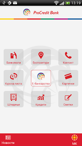 ProCredit Bank mobile app