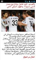 Screenshot of Kuwait News
