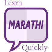 Learn Marathi Quickly