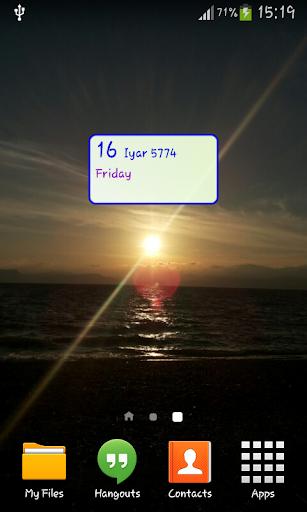 Hebrew Date Widget
