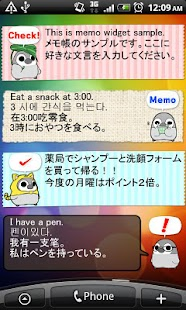 Pesoguin Memo Pad Penguin note - screenshot thumbnail