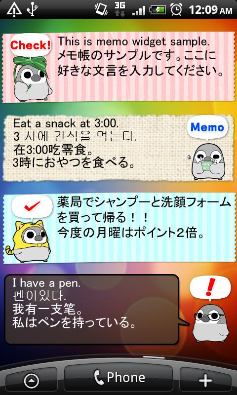 Pesoguin Memo Pad Penguin note - screenshot