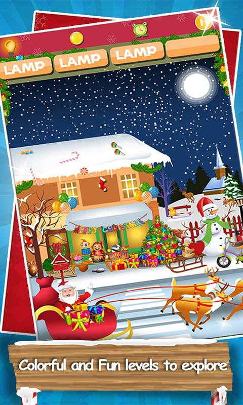 Find the objects christmas search results calendar 2015
