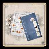 象棋经典棋谱秘籍