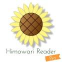 Himawari Reader Pro icon