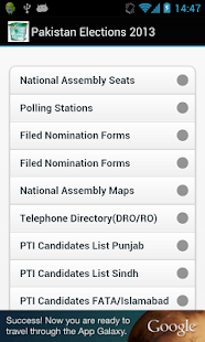Pakistan Elections Result 2013 - screenshot thumbnail