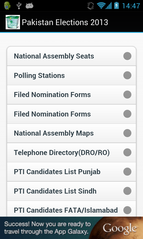 Pakistan Elections Result 2013 - screenshot