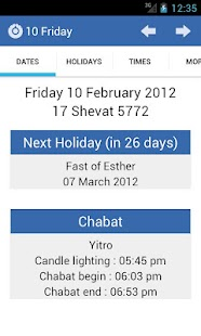 Jewish Calendar - screenshot thumbnail