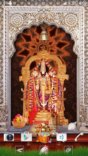 Lord Tirupati Balaji Temple