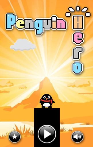 Penguin Stick Hero