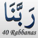 40 Rabbanas (duaas of Quran) mobile app icon