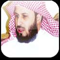 Sheikh Saad Al-Ghamdi icon