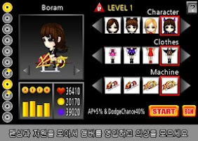 Screenshot of T-ara Target Game (Full Ver)