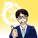擇日求財 icon