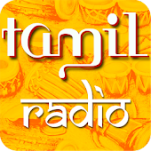 Tamil Radio - With Recording