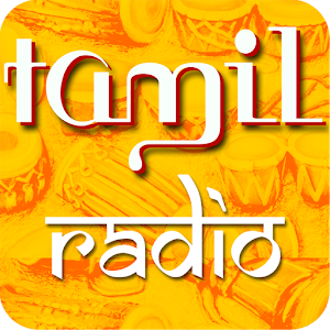 Tamil Radio - With Recording 音樂 App LOGO-APP試玩