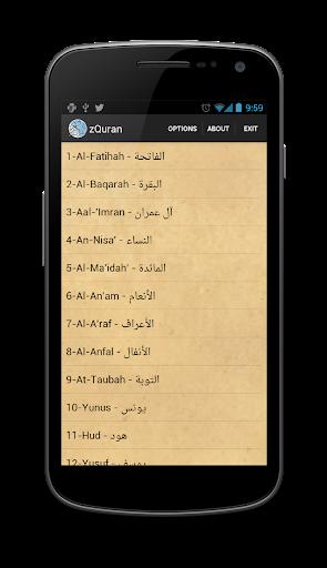 Quran Urdu Translation- zQuran