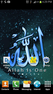 Allah Wallpapers - screenshot