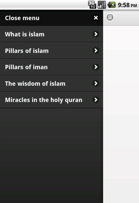 About Islam - screenshot