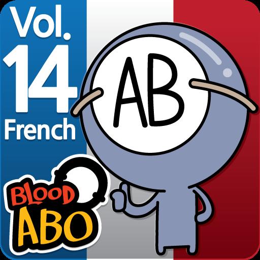 ABO cartoon (French)(14/15) LOGO-APP點子