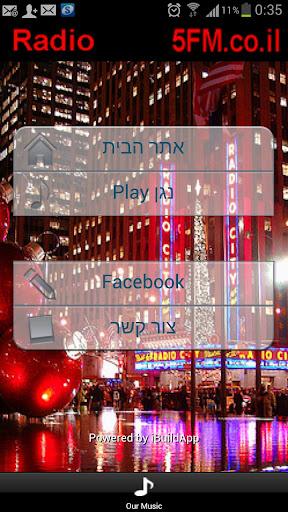 Radio 5FM Israel