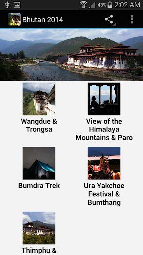 不丹2015年