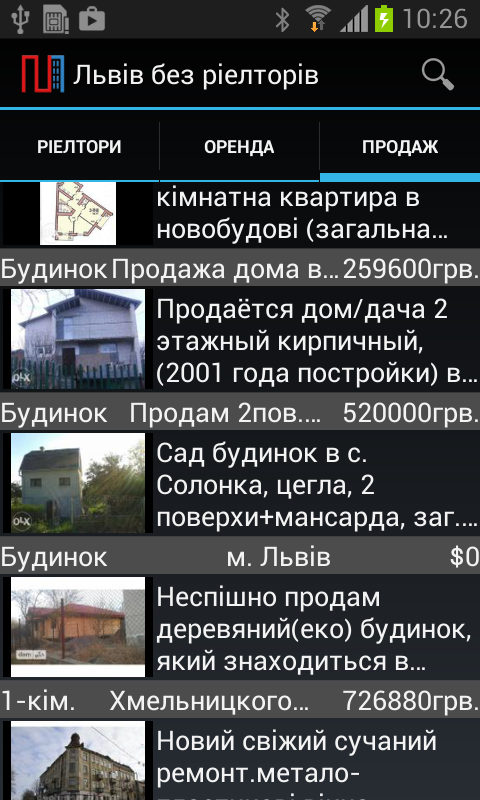 Lviv Realty Search - screenshot