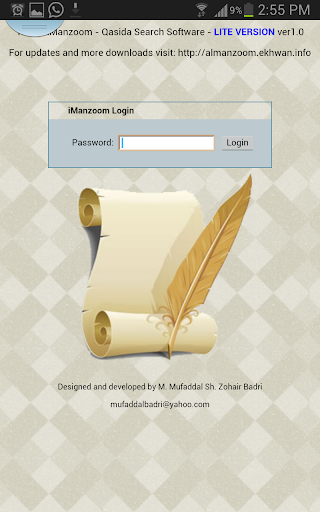 Al Manzoom-Qasida Search LITE