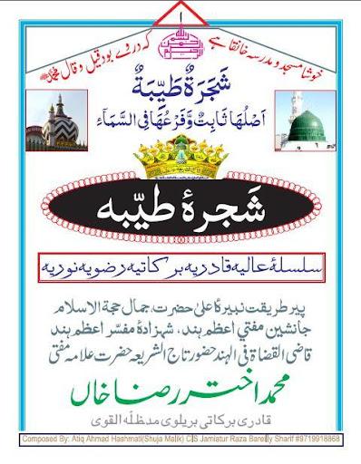 Shajra-E-Razviya Urdu