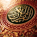 Quran عبد الباسط عبد الصمد logo