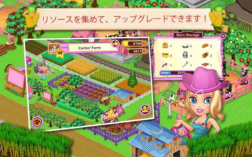 無料角色扮演AppのStar Girl 牧場|記事Game