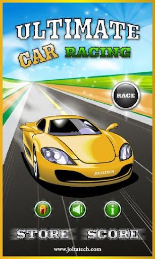 カーレース - 究極のドライブ