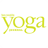 Yoga journal Thailand