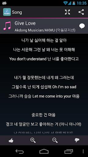 【免費音樂App】Akdong Musician Lyrics-APP點子
