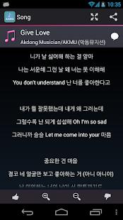 Akdong Musician Lyrics 音樂 App-愛順發玩APP