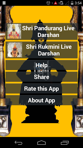 Pandurang Live Darshan