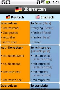 English and German Dictionary - screenshot thumbnail