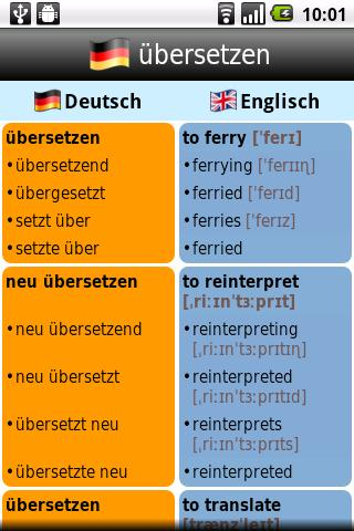 English and German Dictionary- screenshot