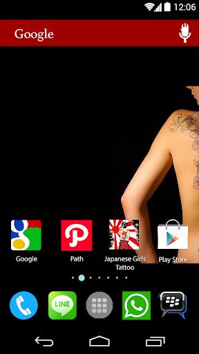 Japanese Girl Tattoo Wallpaper