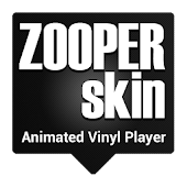 Animated Vinyl Player