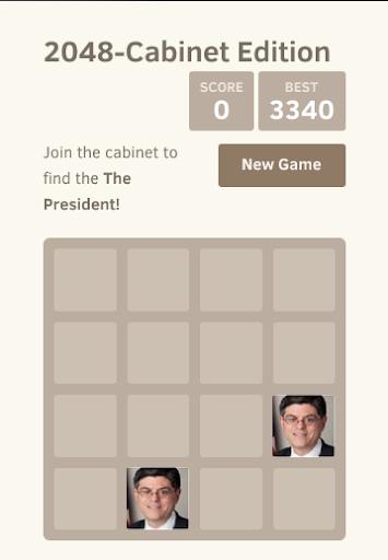 2048 - Cabinet Edition