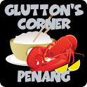 Penang Glutton's Corner icon
