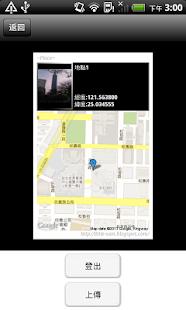 地點紀錄 臉書打卡 分享 : Place+ Free
