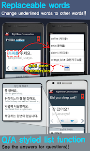 RightNow Korean Conversation- screenshot thumbnail