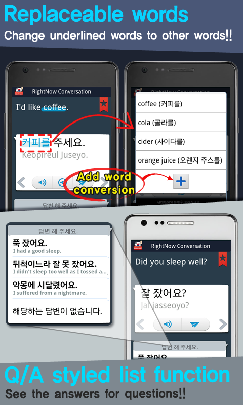 RightNow Korean Conversation- screenshot