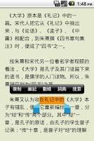 Screenshot of Wisbook 電子書閱讀器