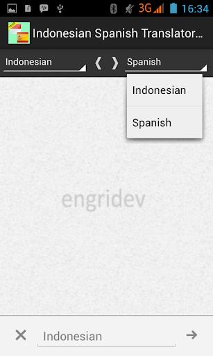 【免費書籍App】Kamus Indonesia Spanyol PRO-APP點子