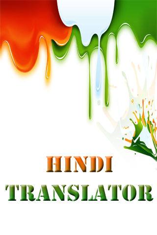 Hindi English Translator App