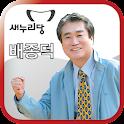 배종덕예비후보-6.4지방선거